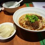 羊家 CARAVAN SARAI - 羊肉麺(ヤンローメン)