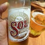 羊家 CARAVAN SARAI - メキシコビール・ソル