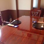 料理茶屋芭蕉 - 洋室