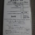 ソウルストア - 駐車場の場所