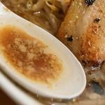麺人 しょう太郎丸 - スープ
