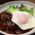 モスカフェ - ハンバーグごはん(ロコモコ風)