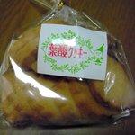 プランタン - 葉酸クッキー