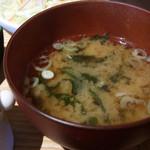 オサンポ - 味噌汁