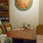 アロック インディアンレストラン - 一番奥の席