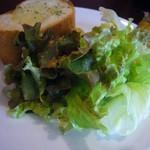 42856448 - 野菜サラダ