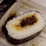 あら竹 - モー太郎寿司