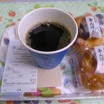 パザパ - 料理写真:氷温熟成コーヒー(S)・丹沢あんぱん(玉露&くり)