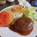 洋食家 アルハンブラ - ハンバーグとクリームコロッケ