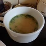 洋食家 アルハンブラ - スープならぬみそ汁