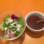 42858819 - 美味しいスープ