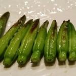 銀座 鳥幸 - 金針菜