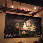 イタリア食堂ワインバル クローバー - 店内