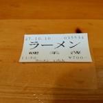 ラーメン いち大 - 【2015.10.10(土)】食券
