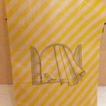 日曜日のクッキー。 - 包装用紙袋 【 2015年10月 】