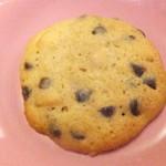 日曜日のクッキー。 - ソフトクッキー 月夜のチョコレート 150円+消費税 【 2015年10月 】