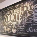 日曜日のクッキー。 - 店内 2 【 2015年10月 】