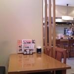 海鮮茶屋 一鮮 - 店内 テーブル席 ②