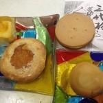 フルールきくや - 料理写真:岩手の銘菓 オープン♪