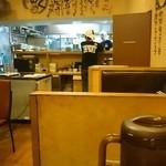 麺家 ばく - 店内