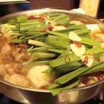 ぶあいそ - 炙りモツ鍋