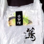 Tsutanoya - 銀鱈の西京漬け