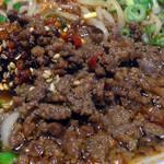 Benitoragyouzabou - 「紅麻辣担々麺」挽肉