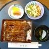 をざわ - 料理写真:うな重 特上