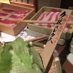 42876566 - お野菜