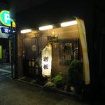 とんかつ岩松 -