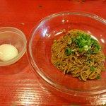 中国料理 四川 - 汁なし坦々麺(温泉玉子付き)