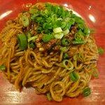 中国料理 四川 - 汁なし坦々麺(麺だけ)