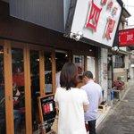 中国料理 四川 - 外観① ※絶えず行列が出来ていました