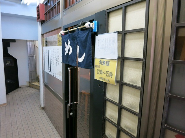 "UOK - ""角煮飯""の入口外観。"