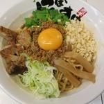 麺屋 にぼすけ - ・限定メニュー「台湾風まぜそば(\800)」