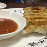 東京餃子楼 - しそ餃子は味噌タレ付き