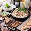 KUSHIYAKIsora  - 料理写真:コース一例
