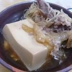 42886026 - 肉豆腐♪480円   牛肉です