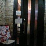 レストラン ママノエル - 入り口