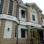 佛蘭西料理 名古屋 - 素敵な洋館