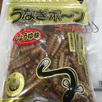 遠鉄マルシェ - ☆うなぎボーンゴールド☆