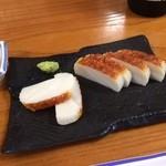 Kawachiya - 蒲鉾