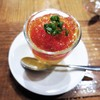 オー・ペシェ・グルマン - 料理写真:人参のムース トマト、コンソメジュレ添え