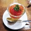 Au Peche gourmand - 料理写真:人参のムース トマト、コンソメジュレ添え