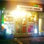 PARADISE CAFE MODERNS - カラフルでかわいい外観♪