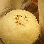 Mom's cafe FUJIYA  - ペコちゃんのクリームパン