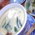 三福 - 茶碗蒸し