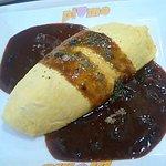 PIMO - チーズオムライス