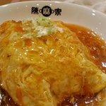 陳麻家 - 天津飯