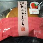 由布院 花麹菊家 - あまおう苺のぷりんどら 税込216円